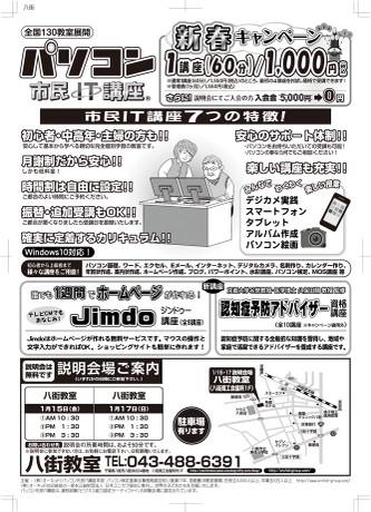 2016_1_01_3